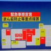 今日から緊急事態宣言の対象地域に追加となった広島県