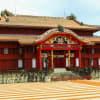 首里城は・・・琉球国王の屋敷。