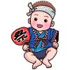 「着ぐるみ」(赤ちゃん/人物)