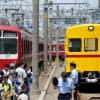 京急ファミリー鉄道フェスタ2013