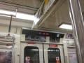[1]地下鉄堺筋線大日行き