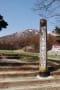残雪の安達太良山(2012.4.29)