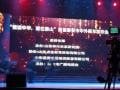 2017-12-22 泰安TV