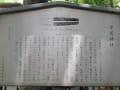 [38]守居神社