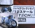 0511tech21