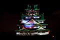 大阪城3Dマッピング・スーパーイルミネーション