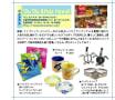 zakka_catalog
