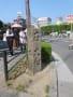 [77]京、大阪、奈良への分かれ道