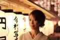 厨子瞳7th写真集 「瞳先生♪祇園囃子が流れる、、」
