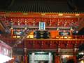 2012 恭賀新年