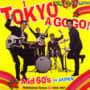 『オンライン中古CDショップ・横浜ゼンのガイド』の画像