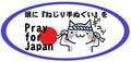 頭に「ねじり手ぬぐい」を!pray for JAPANへ