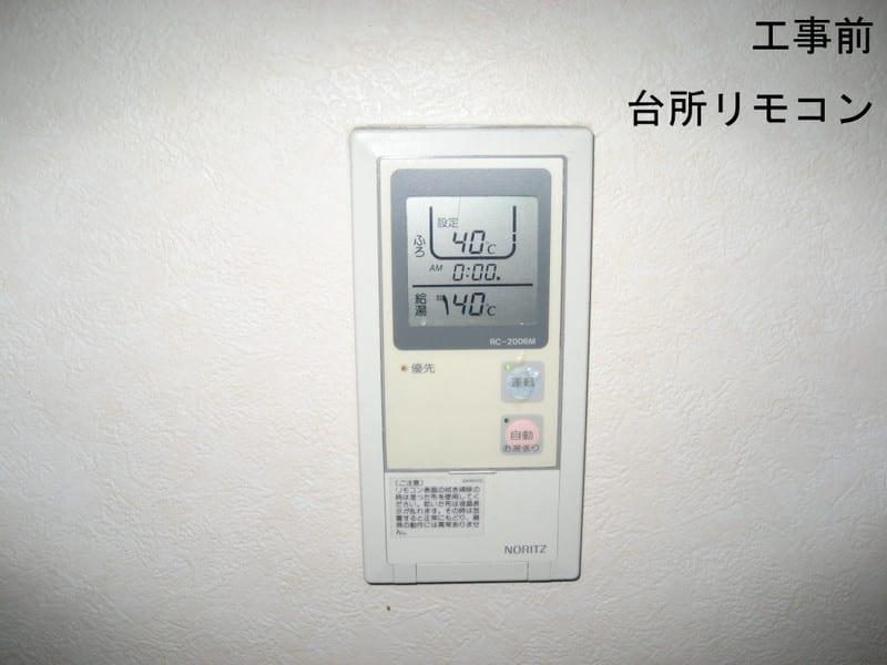 20121221_kyutou06