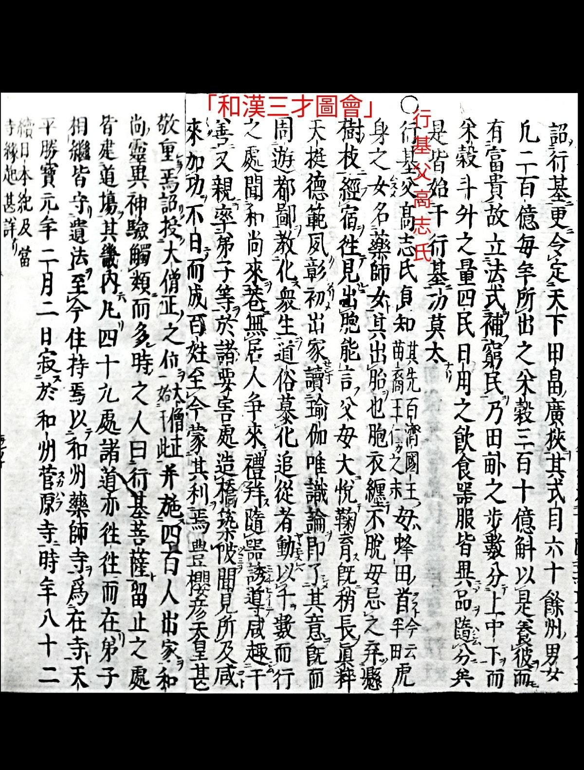 2019年3月のブログ記事一覧(3ページ目)-赤丸米のふるさとから 越中の ...