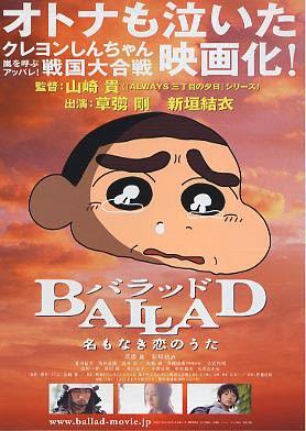 Ballad08