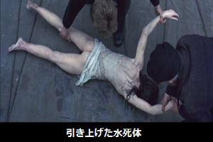 映画「猟人日記Young Adam '03」...