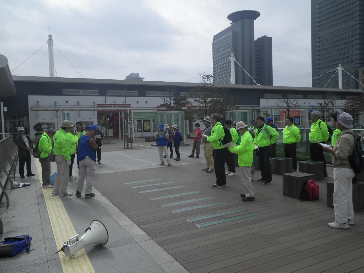 日本 水 工 コンサルタント