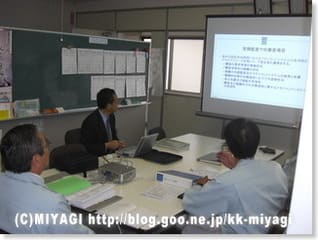 ISO9001定期監査風景2
