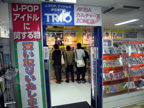 272501d158 こちらも中野ブロードウェイでおなじみ、TRIOさん。AKB48のみならずアキバ発信のアイドルが最近多いので、この場所にあるとアイドルコレクターは収集面でも仲間との  ...