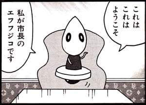 Manga_time_or_2012_08_p157