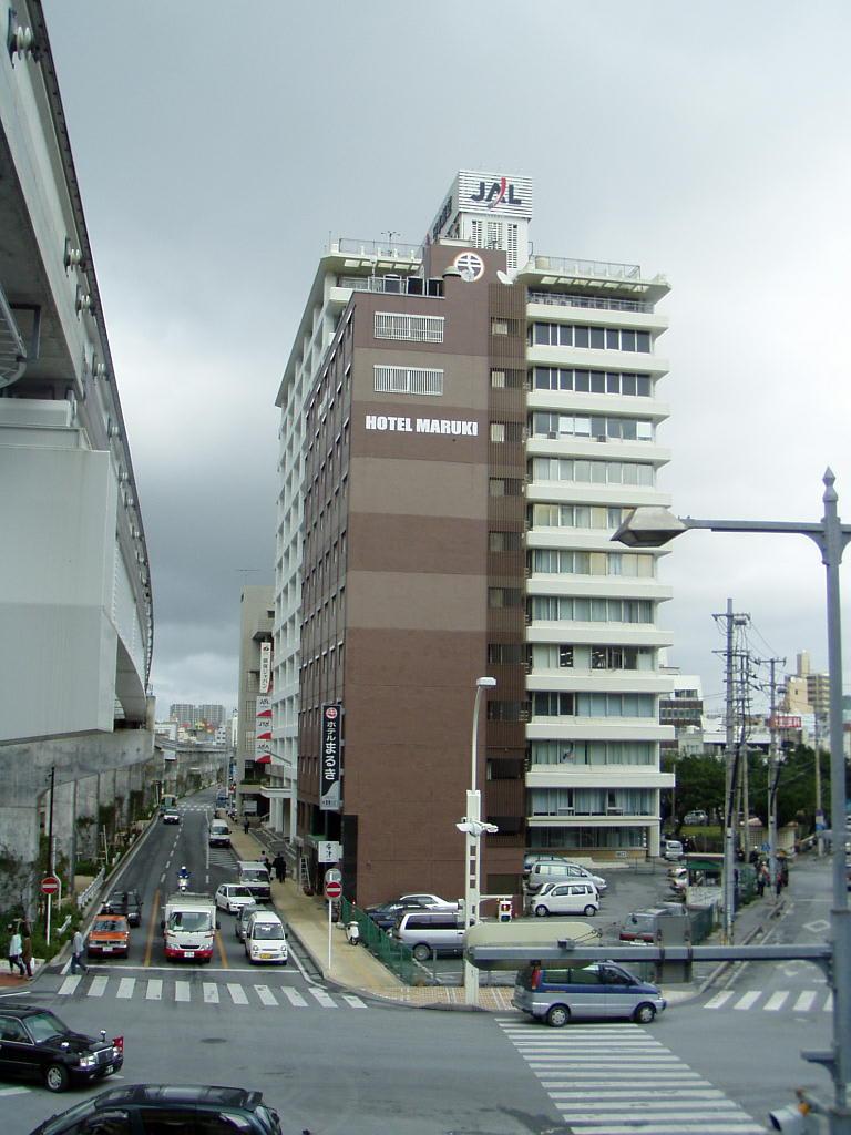 大学 ホームページ 琉球