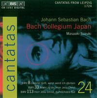 BIS-CD-1351