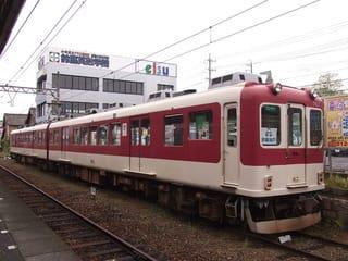 伊賀鉄道 860系電車 - 水の丘交通公園