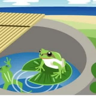 井の中の蛙大海を知らず に続く...