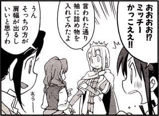 Manga_time_kr_carat_2013_11_p018