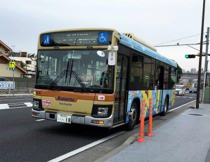 乗り バス 神奈 方 中