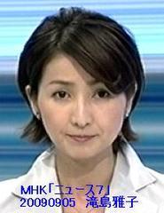 NHK女子アナ 滝島 雅子アナウン...