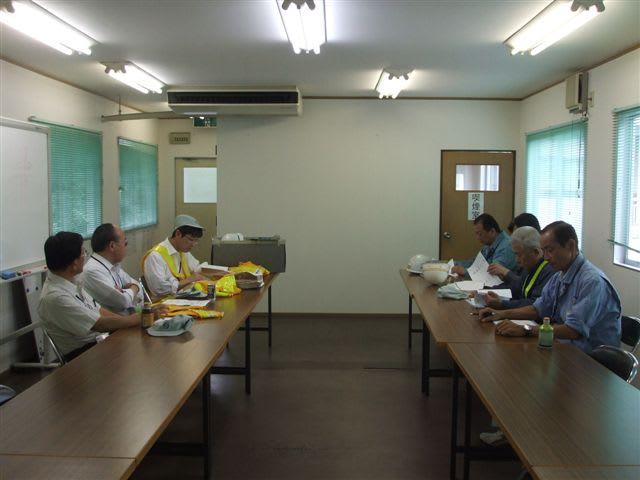 会社概要・沿革 | 三栄工業株式会社