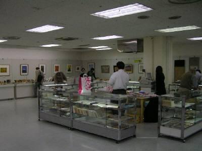 Kosho2008_619