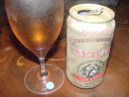 エチゴビールの画像