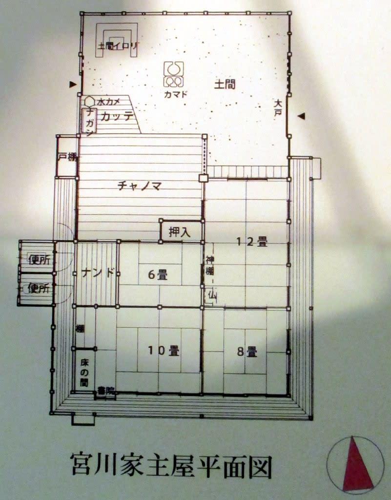 東京都調布市多摩川1丁目 - Yahoo!地図