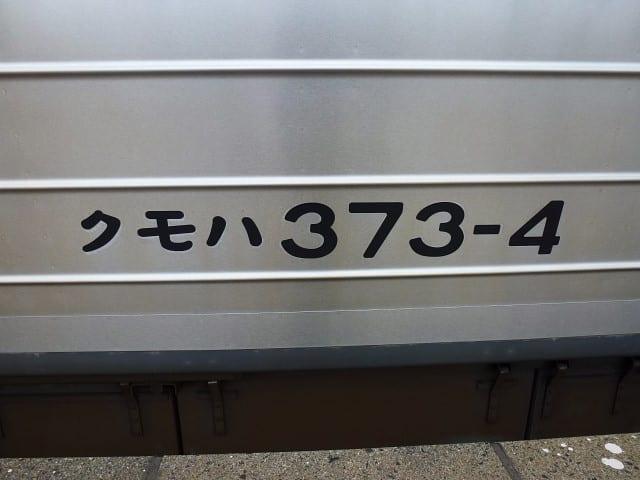 201301270007