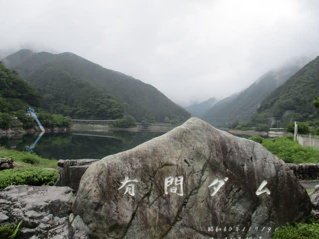 https://blogimg.goo.ne.jp/user_image/00/ed/99fb515a374ca7d546b114007c45272e.jpg