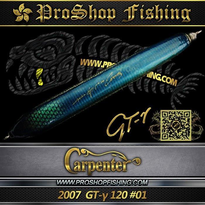carpenter 2007 gt gamma 120 01 proshop fishing. Black Bedroom Furniture Sets. Home Design Ideas