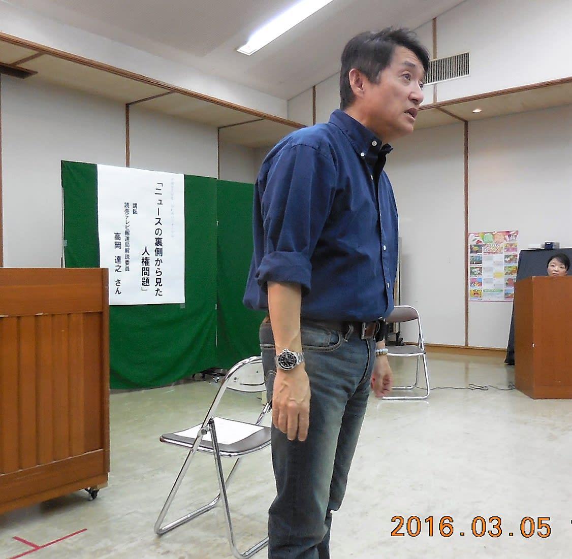 豊能町・教育委員会主催の「ふれ...