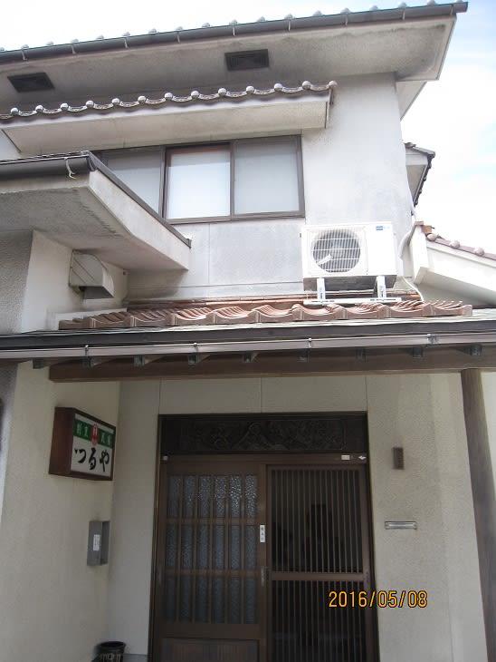 浜田市 旅館