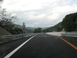 東九州道「佐伯-大分米良」 - 旅...