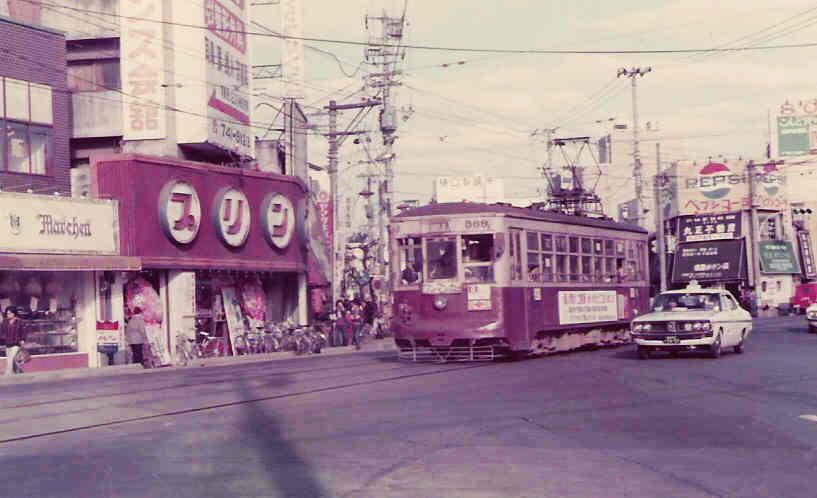 博多の街 六本松交差点(1975年...
