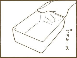 簡単更新/直接採尿
