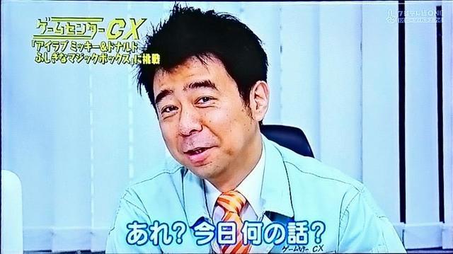 センター 287 ゲーム cx ゲームセンターCX歴代AD