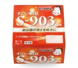 タカノフーズ「すごい納豆 S-903」 - Secret Box of OZ
