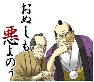 一人数万円もするステーキを頬張り、不正選挙の相談する安倍 ...