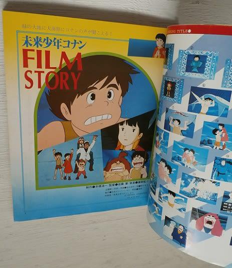 5_film_story