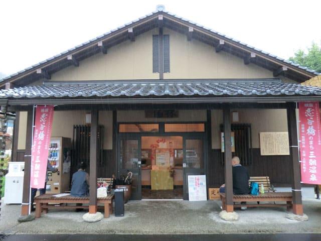 Tottori_05
