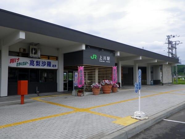 Imgp4325_2