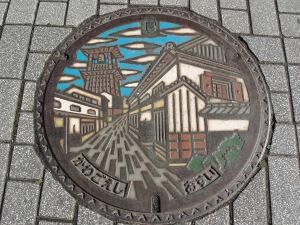 Kawagoesi1